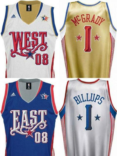 nba celebrity all star game jerseys