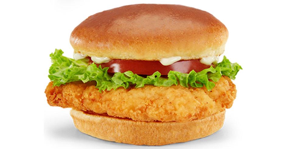 Best Mcdonalds Food Ranked