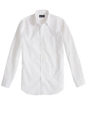 New White Shirt | Artee Shirt